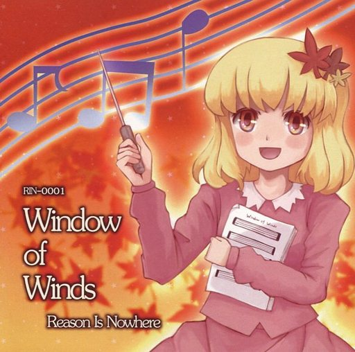 【中古】同人音楽CDソフト Window of Winds / Reason Is Nowhere