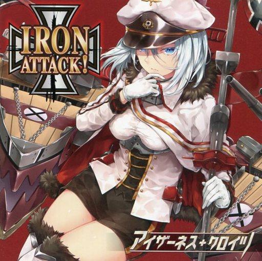 アイザーネス・クロイツ / IRON ATTACK!
