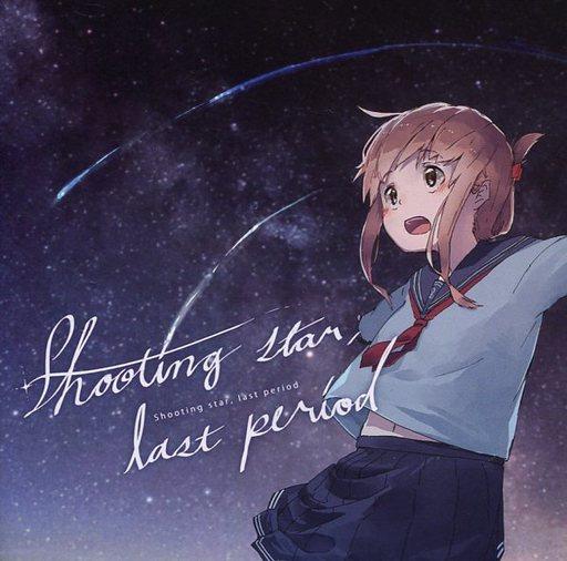 Shooting star. last period / Rhostrand tunes