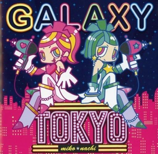 GALAXY TOKYO / miko・nachi