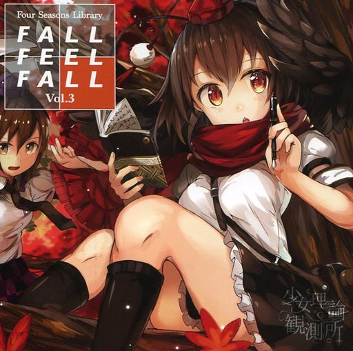 FALL FEEL FALL -Four Seasons Library vol.3- / 少女理論観測所