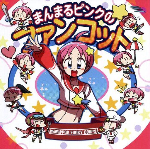 まんまるピンクのファンコット / 大日本ティッケー軍
