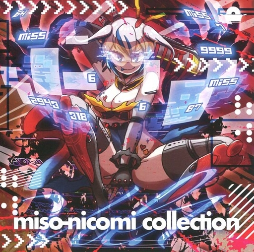 miso-nicomi collection vol.1 / miso-nicomi records