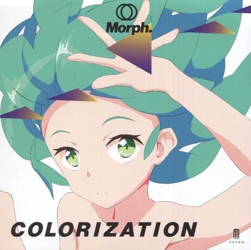 COLORIZATION / Morph./FUTON.
