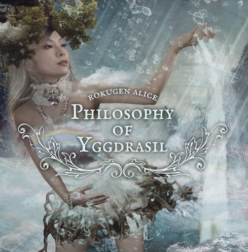 Philosophy of Yggdrasil / 六弦アリス