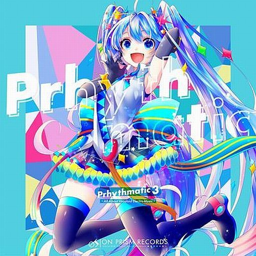 Prhythmatic 3 / On Prism Records