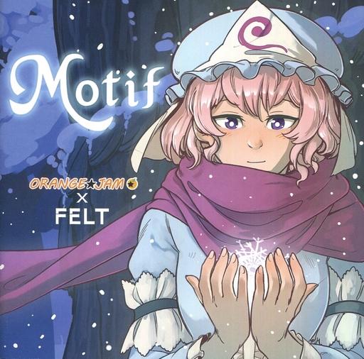 Motif / ORANGE★JAM×FELT