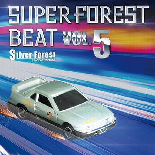 Super Forest Beat VOL.5 / Silver Forest