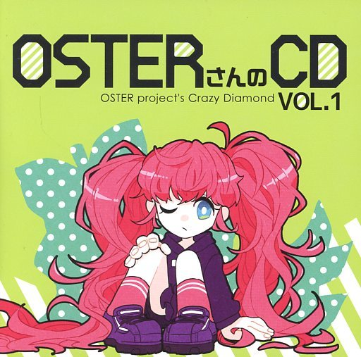 OSTERさんのCD VOL.1 / OSTER project