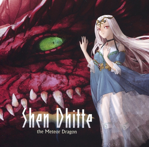 Shen Dhitte the Meteor Dragon / WAVE