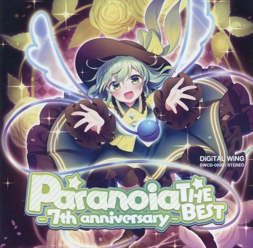 Paranoia THE BEST -7th anniversary- / DiGiTAL WiNG