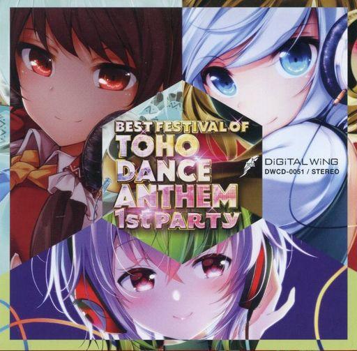 BEST FESTIVAL OF TOHO DANCE ANTHEM 1st PARTY / DiGiTAL WiNG