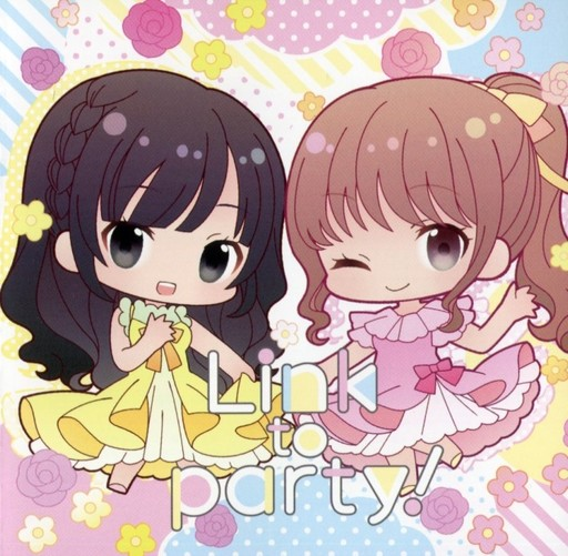 Link to party! / Fluffy party