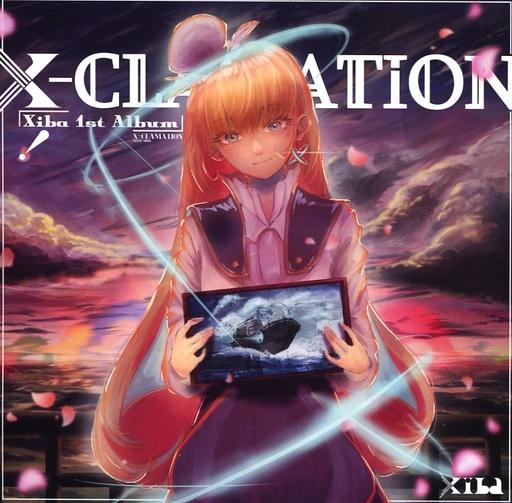 X-CLAMATION / 電力発電所