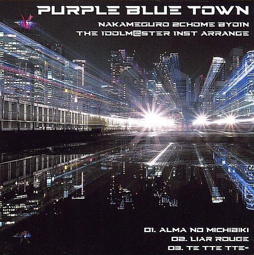 PURPLE BLUE TOWN / Nakameguro 2-chome Hospital