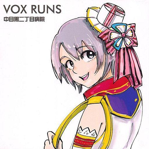 VOX RUNS / Nakameguro 2-chome Hospital