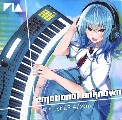 emotional unknown / Y.U.I.S Rec_studio