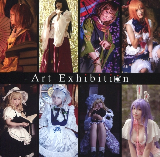Art Exhibition / GET IN THE RING