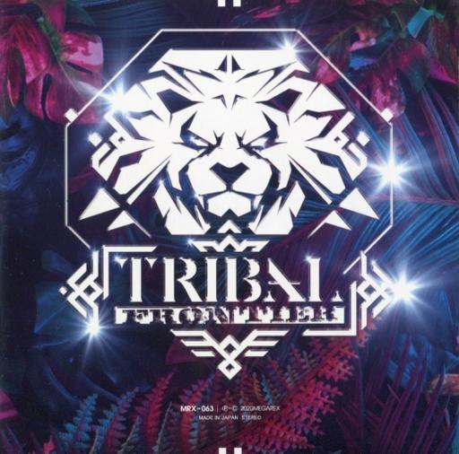 Tribal Frontier / MEGAREX