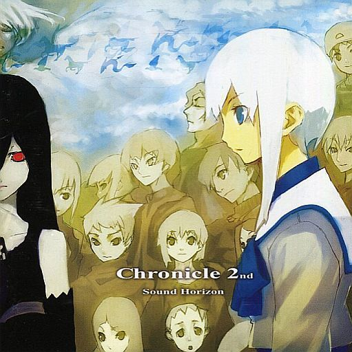 Chronicle 2nd[初回プレス盤] / Sound Horizon(状態:動作不良品)