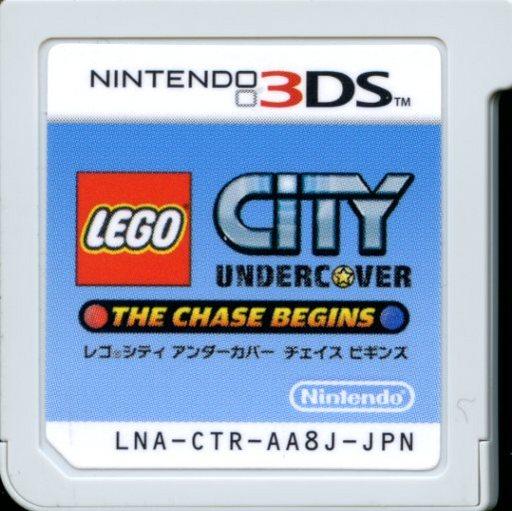 【中古】ニンテンドー3DSソフト LEGOシティ アンダーカバー チェイス ビギンズ (箱説なし)