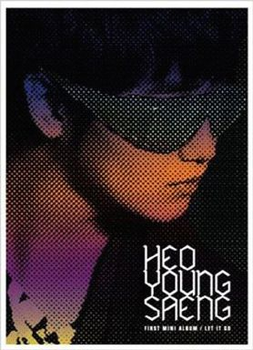 【中古】輸入洋楽CD HEO YOUNG SAENG / FIRST MINI ALBUM / LET IT GO(韓国盤)[輸入盤]