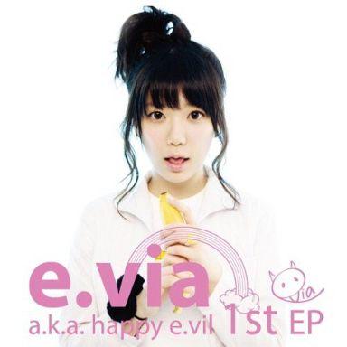 【中古】輸入洋楽CD e.via / a.k.a happy e.vil 1st EP(韓国盤)[輸入盤]