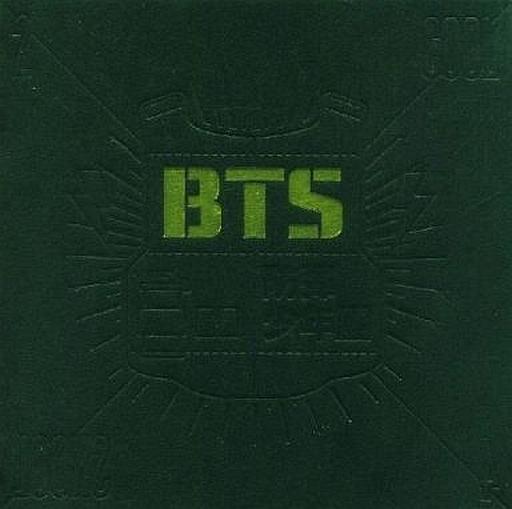 【中古】輸入洋楽CD BTS(防弾少年団) / 2 COOL 4 SKOOL(韓国盤)[輸入盤]
