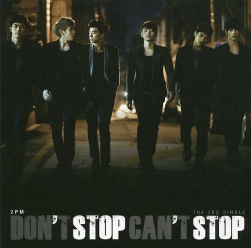 【中古】輸入洋楽CD 2PM / THE 3RD SINGLE DON'T STOP CAN'T STOP (韓国版)[輸入盤]