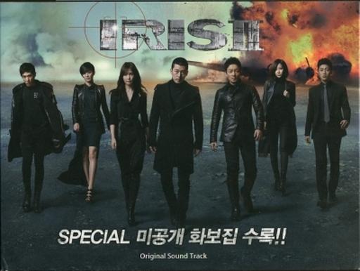 【中古】輸入映画サントラCD 韓国ドラマ「IRIS II」 Original Sound Track (韓国版)[輸入盤]