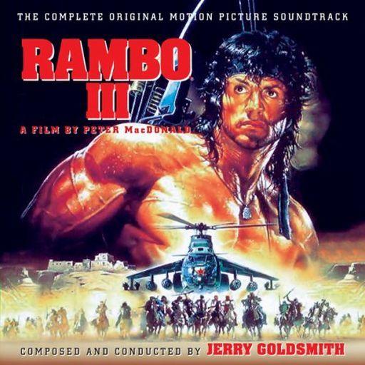 【中古】輸入映画サントラCD RAMBO III THE COMPLETE ORIGINAL MOTION PICTURE SOUNDTRACK[輸入盤]