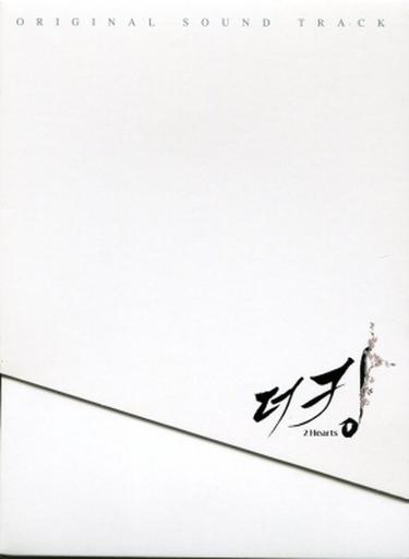 【中古】輸入TVサントラCD 韓国ドラマ「THE KING 2 HEARTS」(韓国版)[輸入盤]