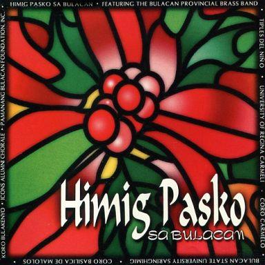 【中古】輸入洋楽CD Himig Pasko / Himig Pasko sa Bulacan[輸入盤]