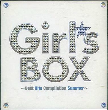 オムニバス /Girl's BOX ~Best ...