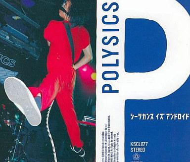【中古】邦楽CD POLYSICS / シーラカンス イズ アンドロイド
