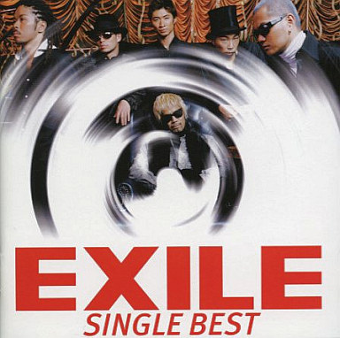 【中古】邦楽CD EXILE / SINGLE BEST