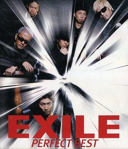【中古】邦楽CD EXILE / PERFECT BEST[DVD付]