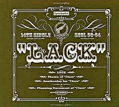 【中古】邦楽CD ポルノグラフィティ / ラック(限定盤)(廃盤)