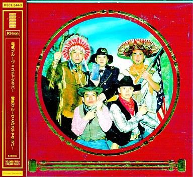 【中古】邦楽CD 電気グルーヴ×スチャダラパー / 電気グルーヴとかスチャダラパー(限定盤)