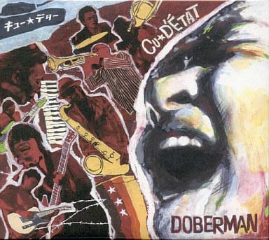 【中古】邦楽CD ドーベルマン / CU★D'ETAT