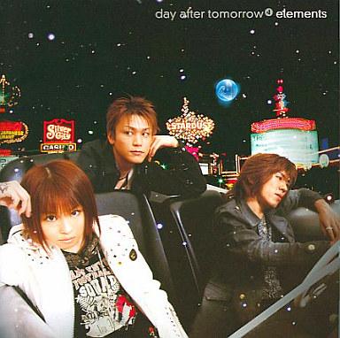 【中古】邦楽CD day after tomorrow / elements