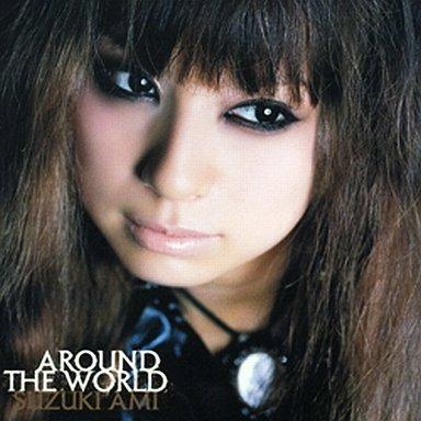 ランクB) 鈴木亜美 / AROUND THE WORLD(ジャケットA)(限定盤) | 中古 | 邦楽CD | 通販ショップの駿河屋