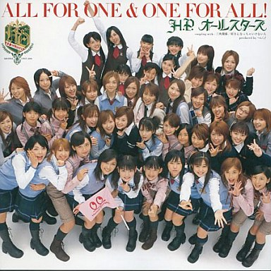 H.P.オールスターズ / ALL FOR O...