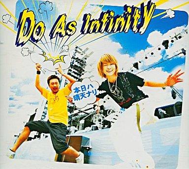Do As Infinityの画像 p1_11