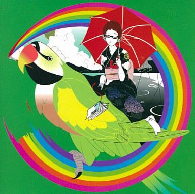 【中古】邦楽CD ASIAN KUNG-FU GENERATION / ループ&ループ(廃盤)