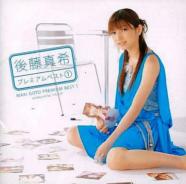 【中古】邦楽CD 後藤真希 / 後藤真希 プレミアムベスト1