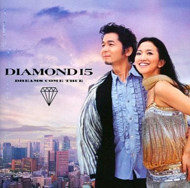 【中古】邦楽CD DREAMS COME TRUE / DIAMOND15