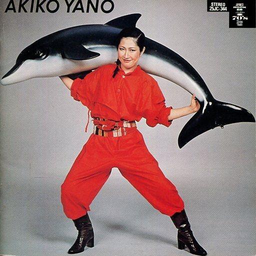Akiko Yano / Iroha Konpeito