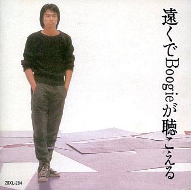 時任三郎の画像 p1_18