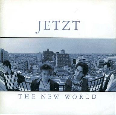【中古】邦楽CD JETZT / ザ・ニューワールド